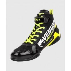 VENUM GIANT LOW VTC 2 EDITION boksa apavi - melnā/neona dzeltenā krāsā